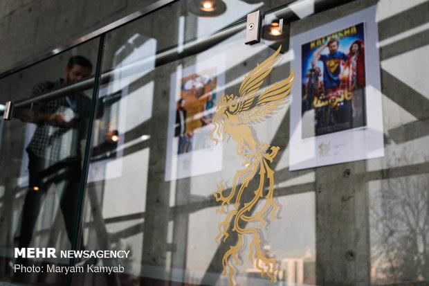 داوران بخش مسابقه تبلیغات سینمای ایران «فجر ۳۸» معرفی شدند لینک : https://asarart.ir/Atelier/?p=10862 👇 سایت : AsarArt.ir/Atelier اینستاگرام : instagram.com/AsarArtAtelier تلگرام :  @AsarArtAtelier 👆