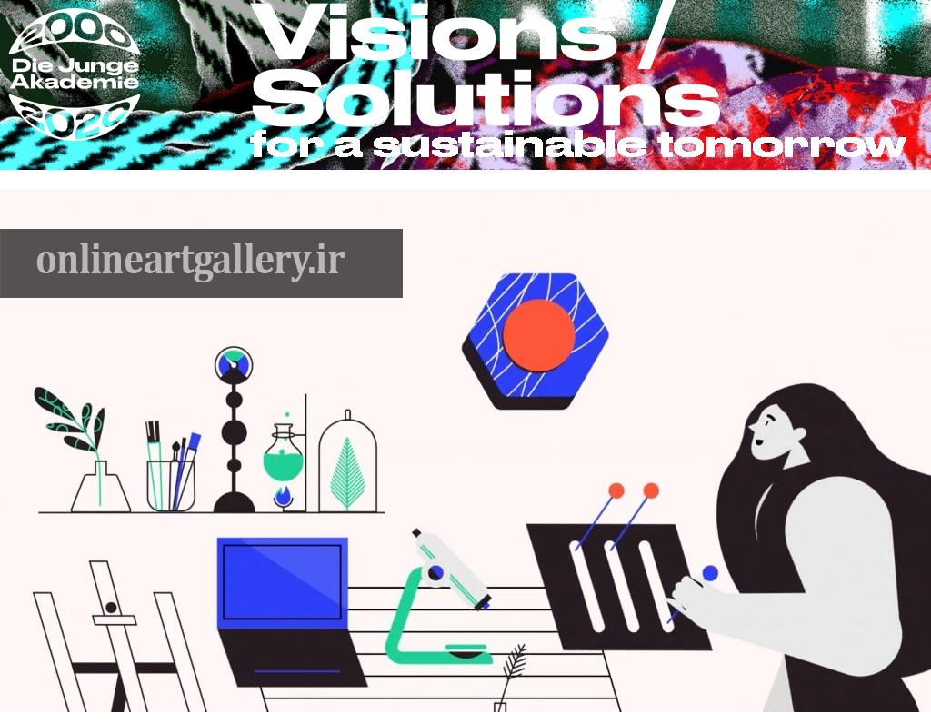 فراخوان رقابت چشم انداز، راه حل های برای فردا پایدار لینک : https://asarart.ir/Atelier/?p=11067 👇 سایت : AsarArt.ir/Atelier اینستاگرام : instagram.com/AsarArtAtelier تلگرام :  @AsarArtAtelier 👆