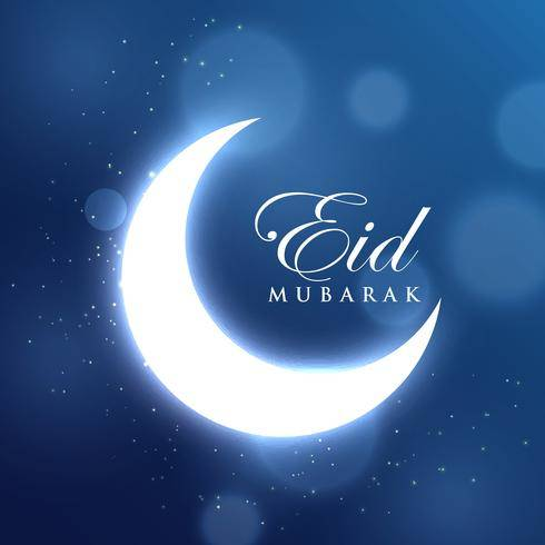 عید فطر مبارک ـ Eid Mubarak لینک : https://asarart.ir/?p=10397 👇 سایت: AsarArt.ir اینستاگرام : instagram.com/AsarArt.ir کانال تلگرام : @AsarArt 👆